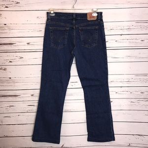 Levi's 550 classic relaxed boot cut stretch jeans